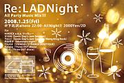 LADNight