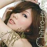 ++Miss U++CHIHIRO