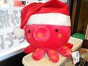 オフ会 名古屋 in たこパー