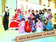 Girls Revolution in kochi