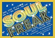 SOUL FREAK - DISCO PARTY!