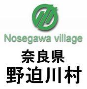 奈良県・野迫川村