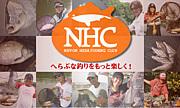 NHC 日本へらぶなクラブ