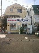 I LOVE 麺's House