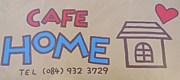 ☆CAFE HOME☆