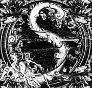 UROBORO【S】 - DIR EN GREY
