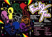 Funky-Ten