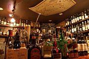 Bar Remuage