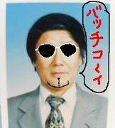 2001年川内高校卒