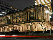 日本銀行総裁 白川方明