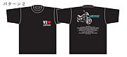 CB400SF(SB)チームシャツ