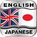 京都の英語好き集まれ!