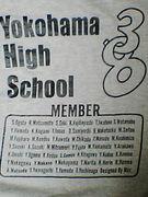 横浜高校H19年卒3−8OB会