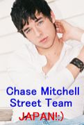 Chase Mitchell Street Team