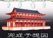 弩羅衛門神社