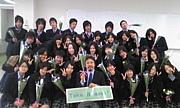 !千早高校'08愛HOMEROOM26!