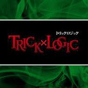 TRICK×LOGIC/トリックロジック