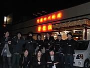 華龍飯店〜私達は華龍芸人です〜