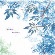 Linolma.友の会