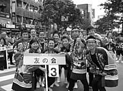 ◆おはら祭り 友の会◆