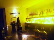 amitie    〜親愛なる人たちへ〜
