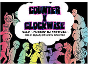 counter×clockwise