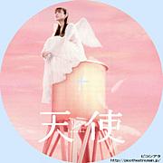 ナース【白衣の天使の実情】