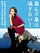 超反日女優キム・テヒが大嫌い