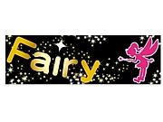 Fairy★