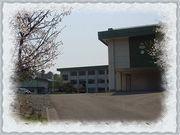 大館市立第二中学校