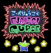 神戸龍谷English course♡