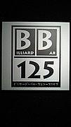 Billiard Bar 125