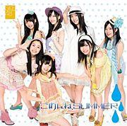 アイドルグループ・SKE48