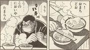 「あばれ」る太い麺