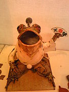 蛙庵 かえでとしお