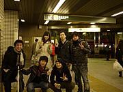長崎発WINS→LIVE組合