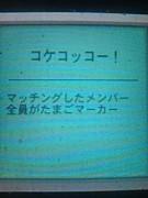 【jubeat】コケコッコー!