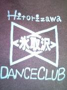 ヒト高DANCE部[セレ部]