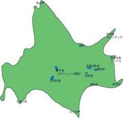 北海道道東(仮)