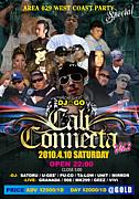 CALI CONNECTA ーArea 029ー