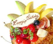 私、祝日に生まれました。