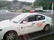 谷山中央自動車学校
