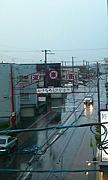 野幌(のっぽろ)遊楽街