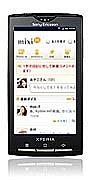 mixi Touch(iPhone Xperia)