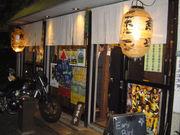 立呑屋 (恵比寿)