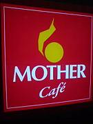 MOTHER Cafe グランドカオス