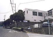 初音ヶ丘小学校