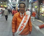 ‡滋賀で宮崎弁‡