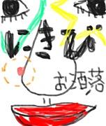 おしゃれニキビ☆〜(ゝ。∂)