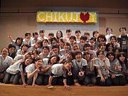 ★CHIKUJOY★